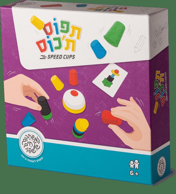 ספיד קאפס - תפוס ת' כוס - משחק קופסא