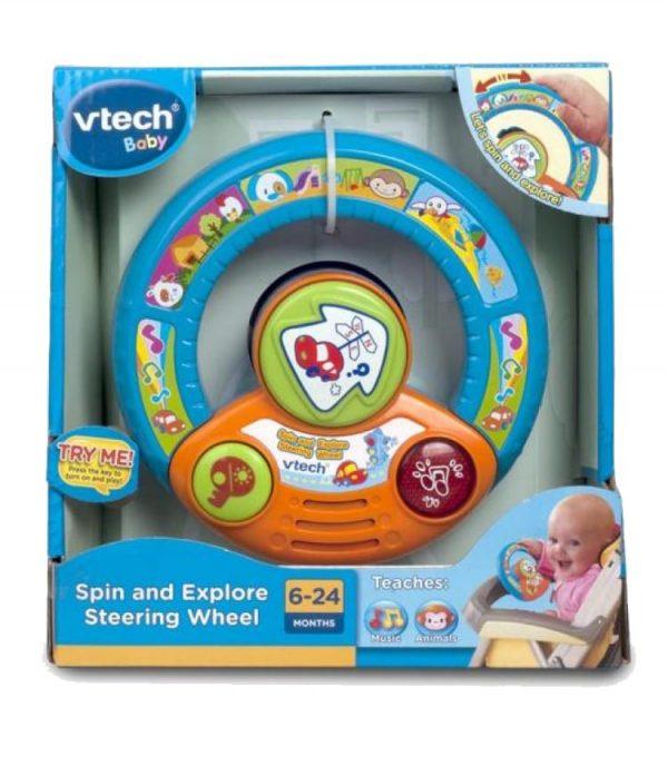גלגל נהיגה לעגלה - הגה שעשועים לתינוק