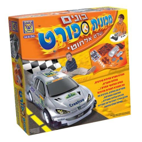 בונים מכונית ספורט ושלט אלחוטי – משחקי יצירה