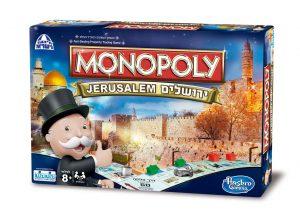 מונופול ירושלים קודקוד