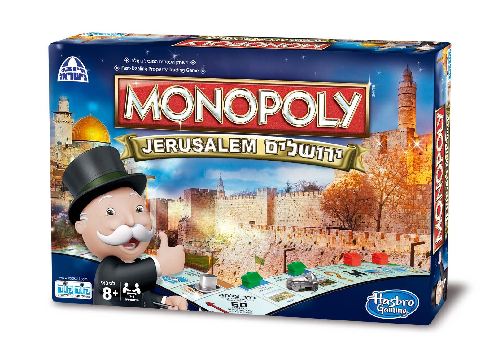 14371מונופול ירושלים – קודקוד