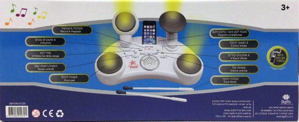 מערכת תופים אלקטרוני