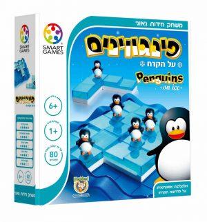 פינגווינים על הקרח - חשיבה - פוקסמיינד