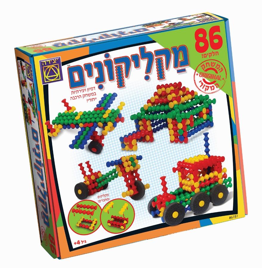 12832מקליקונים 86 חלקים – משחקי יצירה