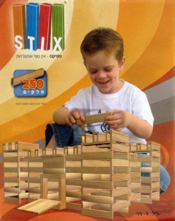 סטיקס אין סוף אפשרויות - משחק הרכבה -250 חלקים