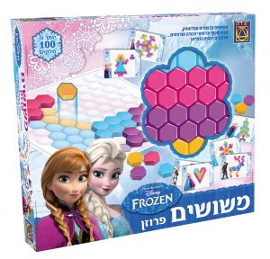 משושים פרוזן ג'מבו - לשבור את הקרח - משחקי יצירה