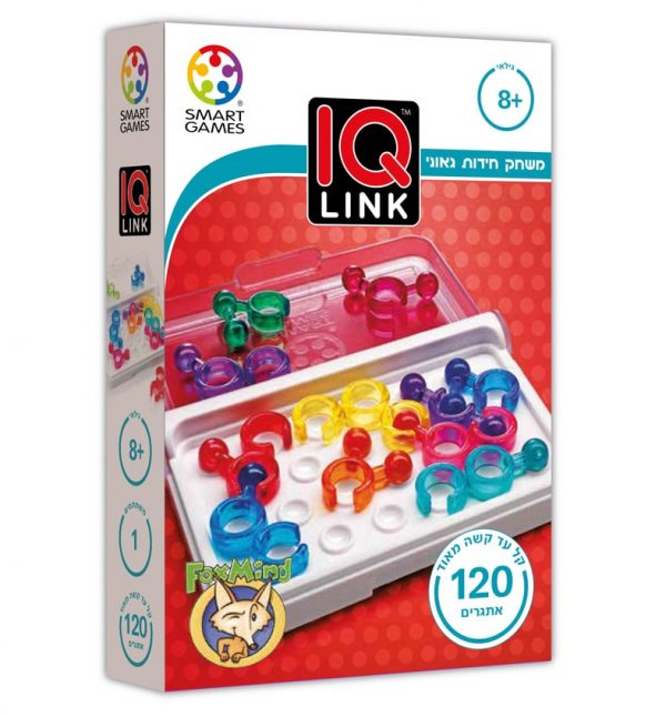 פאזלר IQ Link - טבעות וכדורים צבעוניים  - פוקסמיינד