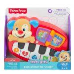 8375הפסנתר של הכלבלב הנבון דובר עברית – פישר פרייס