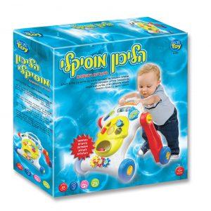 הליכון מוסיקלי לתינוק - צעדים ראשונים