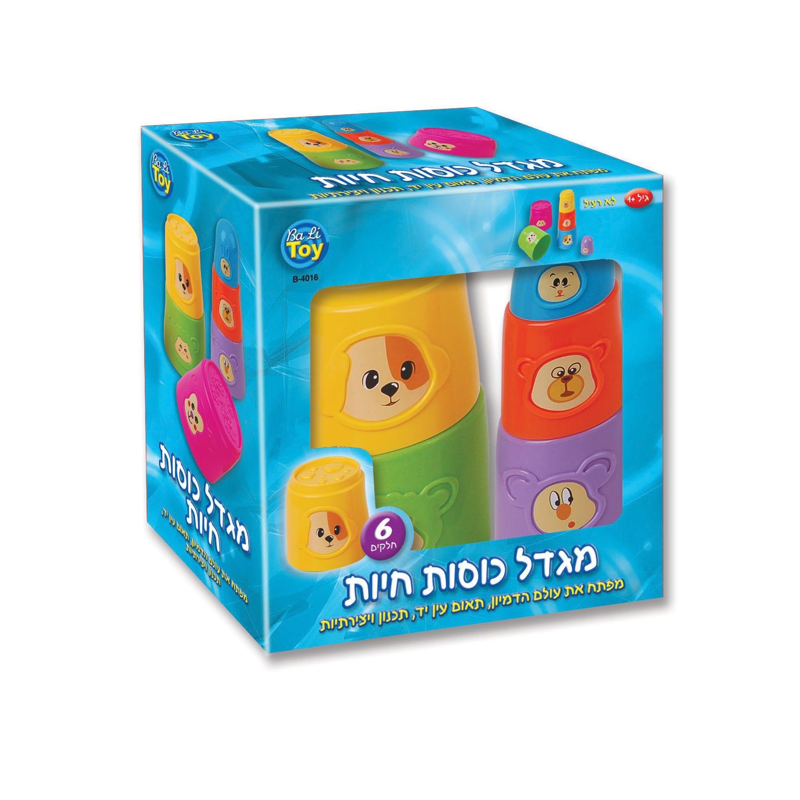 9219מגדל כוסות חיות – 6 כוסות משחק צבעוניות לתינוקות