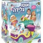 18395אוטו גלידה להכנת גלידה ביתית – דיאמנט