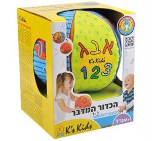 """הכדור המדבר """"2 ב-1"""" - אותיות ומספרים"""