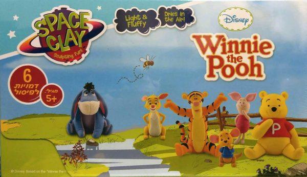 פו הדוב עיצוב דמויות חימר קל