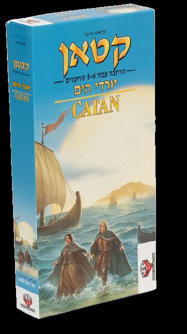 המתיישבים של קטאן - יורדי הים הרחבה ל-5-6 משתתפים