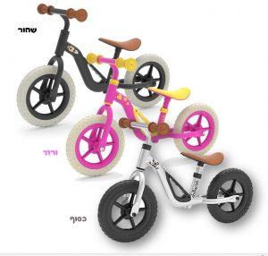 אופני איזון לילדים מבית צ'ילה פיש בצבע שחור / ורוד / כסוף לבחירה!