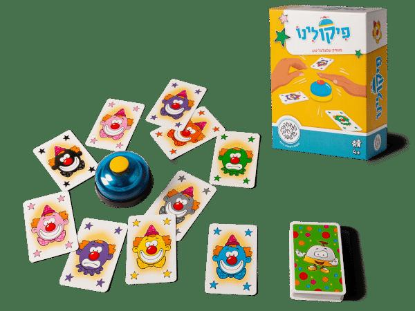 פיקולינו משחקי קלפים לילדים - משחק שמצלצל טוב - משחקי שפיר