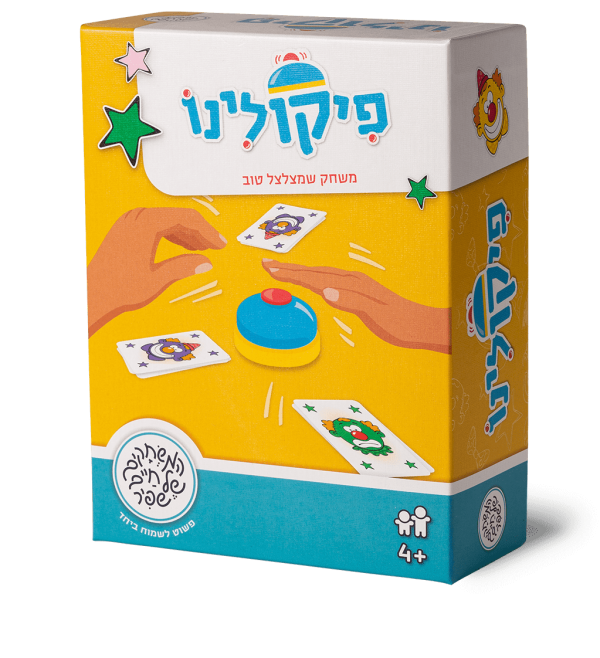 משחקי קלפים לילדים פיקולינו