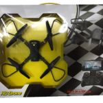 22456HST – רחפן HD WIFI DRONE 2.4G
