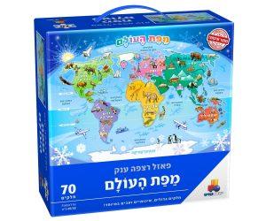 פאזל רצפה ענק - מפת העולם - 70 חלקים