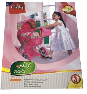 עגלת בובה Cuby בצבע ורוד