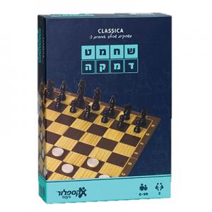 שחמט דמקה
