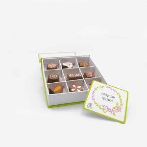 קופסת שוקולד מעץ
