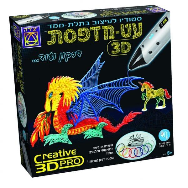 עט-מדפסת 3D דרקון ועוד...