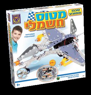 טכנו ממונע מטוס חשמלי