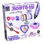30725עט-מדפסת 3D תכשיטים ועוד…