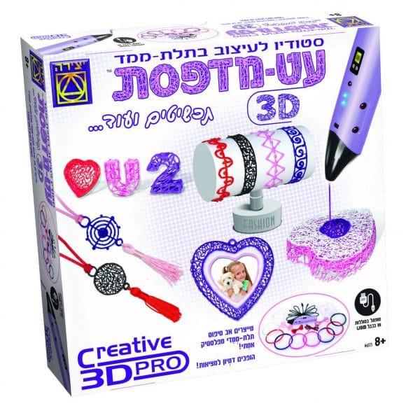 עט-מדפסת 3D תכשיטים ועוד...