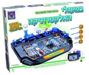 אתגרים חשמליים 125+ ניסויים בכיף