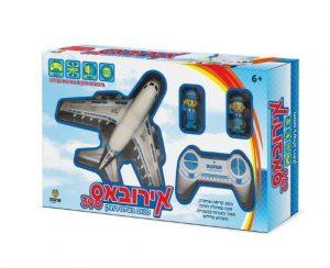 -מטוס אירובאס 390 + שלט