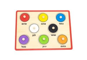 ויגה - פאזל כפתורי עץ - 8 עיגולים צבעוניים עברית