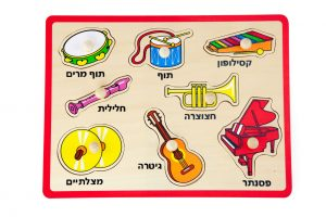 ויגה - פאזל כפתורי עץ - כלי נגינה עברית