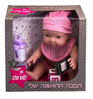 Star Kidz - הבובה הראשונה שלי