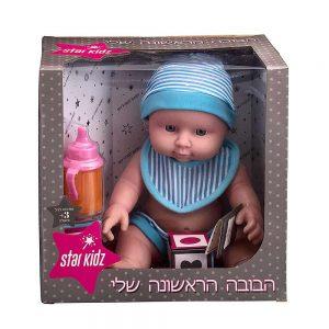 Star Kidz - הבובה הראשונה שלי עם בגדים בצבע כחול