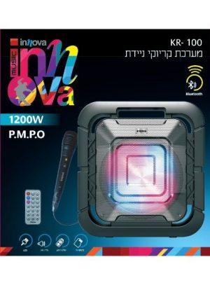 Innova - מערכת קריוקי ניידת KR-100