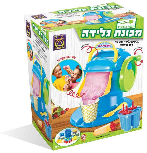מכונת גלידה - סדרת השף הצעיר - משחקי יצירה