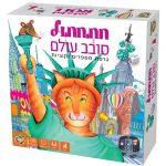 38839פוקסמיינד – חתחתול סובב עולם משחק קופסה