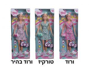 סטפי עם שמלה קייצית של הלו קיטי בצבעים לבחירה
