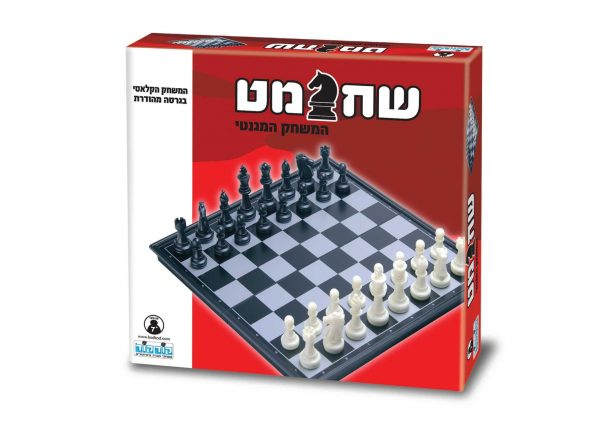 שחמט - המשחק המגנטי - קודקוד