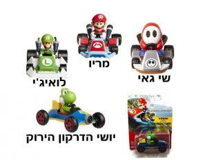 סופר מריו מכונית מירוץ עם דמות לבחירה