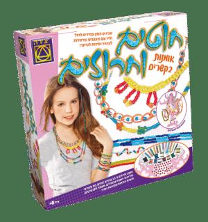 חוטים וחרוזים - אומנות בקשרים - משחקי יצירה