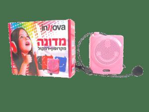 Innova - מדונה מיקרופון + רמקול בצבע ורוד