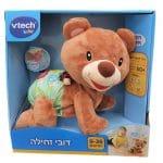 43075Vtech – דובי זוחל ושר
