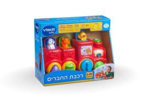 Vtech - רכבת החברים בצבעים לבחירה