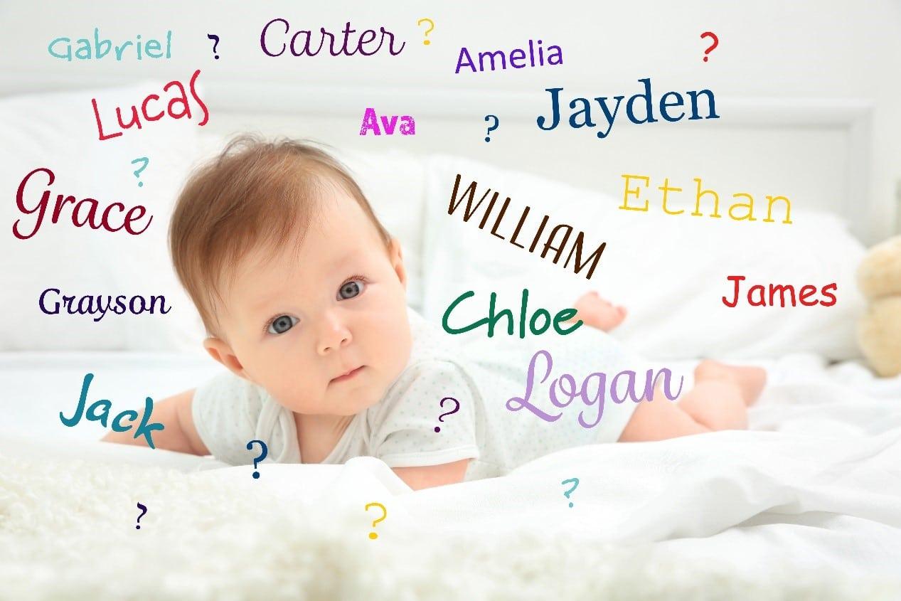 baby names שמות לתינוקות