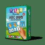 44126פשוט ABC – גאוני