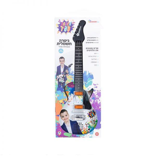 גיטרה חשמלית משפחת ספיר דוברת עברית