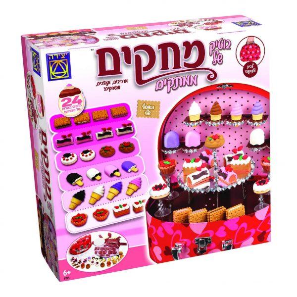 בוטיק של מחקים ממתקים - משחקי יצירה